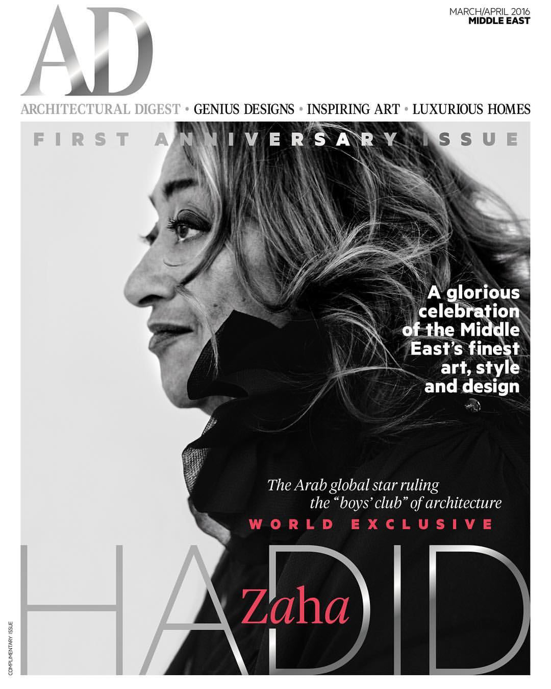 AD ME cover